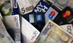 Τέλος τα μετρητά; Έρχεται το ψηφιακό ευρώ