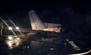 Αεροπορική τραγωδία στην Ουκρανία: Τουλάχιστον 25 νεκροί - Τι δείχνουν τα πρώτα στοιχεία