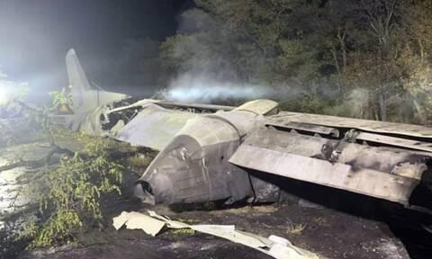 Ουκρανία: Τι προκάλεσε την αεροπορική τραγωδία με τους 25 νεκρούς (pics&vids)