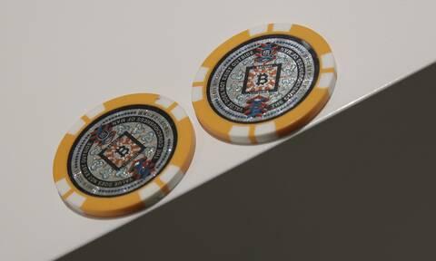 Bitcoin: Μπαίνει «τάξη» στα κρυπτονομίσματα – Το νομοσχέδιο για το «ξέπλυμα» χρήματος