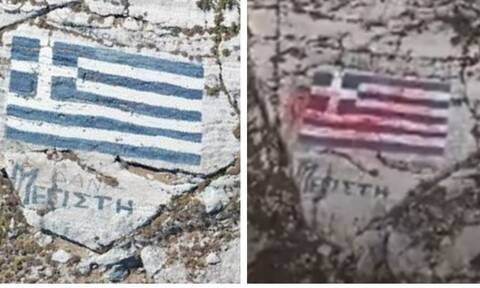 Τουρκική επίθεση με drone στο Καστελόριζο: Εμβατήρια, σειρήνες και κόκκινη μπογιά σε ελληνική σημαία