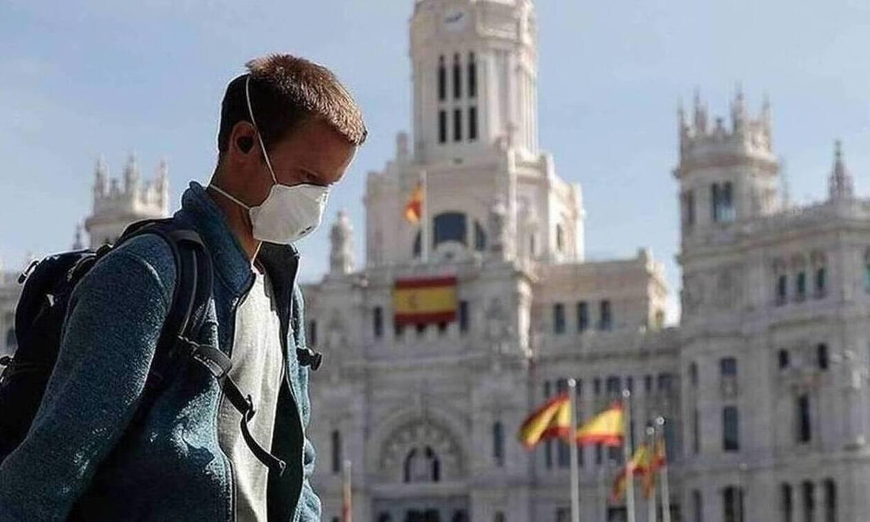 Ισπανία - Κορονοϊός: Η Μαδρίτη σε σοβαρό κίνδυνο εάν δεν ληφθούν αυστηρότερα μέτρα