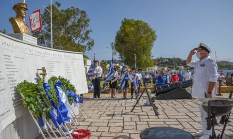 Πολεμικό Ναυτικό: Παρουσία του Αρχηγού ΓΕΝ οι εκδηλώσεις στη Λέρο για τη βύθιση του «ΒΑΣΙΛΙΣΣΑ ΟΛΓΑ»