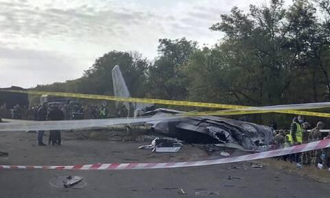 Αεροπορική τραγωδία στην Ουκρανία: Η στιγμή της συντριβής του Antonov (vid)