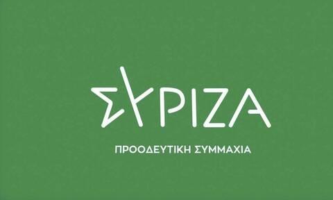ΣΥΡΙΖΑ: Ο Μητσοτάκης στον ΟΗΕ δεν είπε λέξη για την Κύπρο