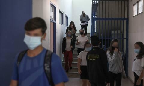 Κορονοϊός – Κλειστά σχολεία: Ποια δεν θα ανοίξουν την Δευτέρα – Όλη η λίστα