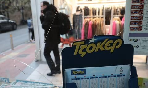 Τζόκερ: Βρέθηκε ο υπερτυχερός - Πώς κέρδισε τα 4,6 εκατ. ευρώ