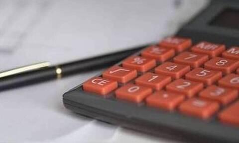 ΕΝΦΙΑ 2020: Τι πρέπει να προσέξετε πριν από την πληρωμή - Οδηγίες για τους φορολογούμενους