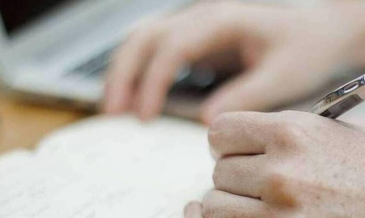 e- ΕΦΚΑ: Οι ημερομηνίες που πρέπει να υποβάλετε αίτηση για να πάρετε αυτόματα σύνταξη