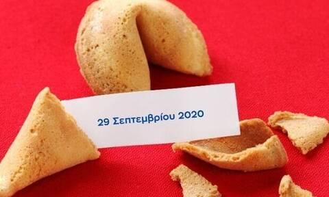 Δες το μήνυμα που κρύβει το Fortune Cookie σου για σήμερα29/09