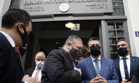 Θεσσαλονίκη: Στο Εβραϊκό Μουσείο ο Πομπέο κάτω από δρακόντεια μέτρα ασφαλείας