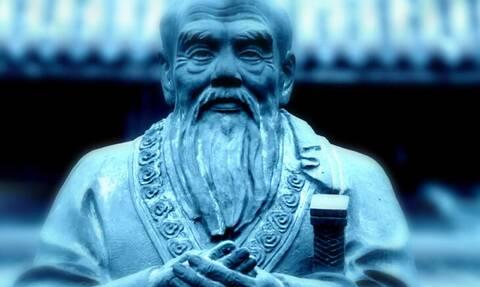 O μεγαλύτερος φιλόσοφος της Ανατολής!
