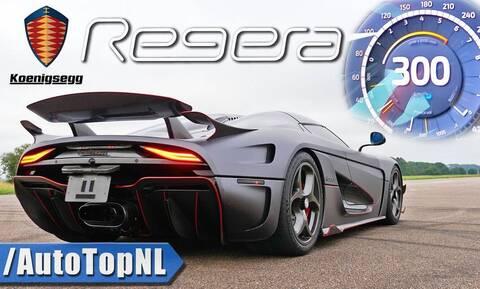 Δείτε το Koenigsegg Regera να φτάνει τα 300 χλμ/ώρα χωρίς αλλαγή ταχύτητας