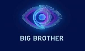 Big Brother: Πιάστηκαν στα χέρια παίκτες του reality (vid)