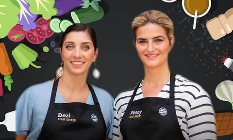 Μαγείρεψαν… Ελληνικά και κέρδισαν 100.000 δολάρια ομογενείς στην Αυστραλία