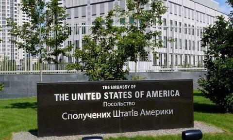 Ουκρανία: Μια υπάλληλος της πρεσβείας των ΗΠΑ ξυλοκοπήθηκε μέχρι θανάτου στο Κίεβο