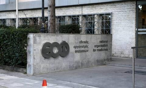 ΕΟΦ: Απαγόρευσε αυτόματο σπρέι εξουδετέρωσης ιών