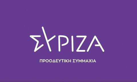 ΣΥΡΙΖΑ: Τα αδιέξοδα και οι παλινωδίες έχουν την υπογραφή Μητσοτάκη