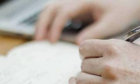 Προσλήψεις: Ξεκινούν οι αιτήσεις για 100.000 νέες θέσεις εργασίας -  Τα απαραίτητα έντυπα