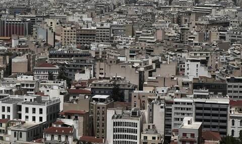 Κτηματολόγιο: Ολοκληρώνεται σήμερα η ανάρτηση στην Αθήνα