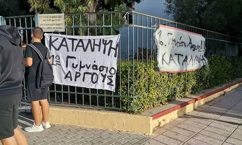 Καταλήψεις: Ποιοι μαθητές θα παίρνουν απουσία - Αυτή είναι η απόφαση του υπουργείου Παιδείας