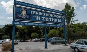 Κορονοϊός - «Σωτηρία»: Επτά κρούσματα στο προσωπικό - Έκλεισε τμήμα της θωρακοχειρουργικής