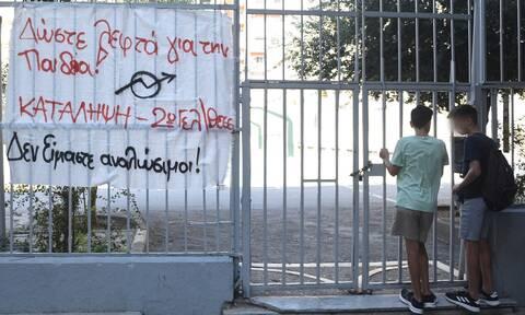 Καταλήψεις στα σχολεία - Αντιπρόεδρος ΟΛΜΕ στο Newsbomb.gr: «Η Κεραμέως ρίχνει λάδι στη φωτιά»