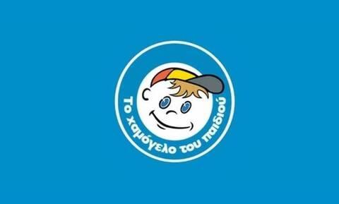 Κορονοϊός: Κρούσματα στο Χαμόγελο του Παιδιού