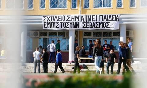 Σχολεία: Κόντρα για τις καταλήψεις - Το σχέδιο της κυβέρνησης για την τηλεκπαίδευση