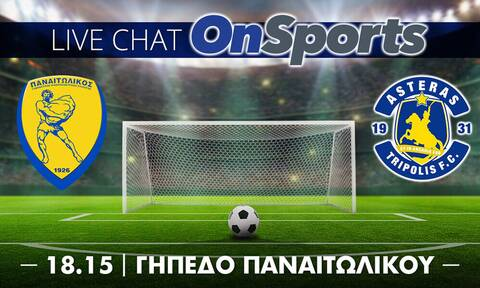 Live Chat Παναιτωλικός-Αστέρας Τρίπολης