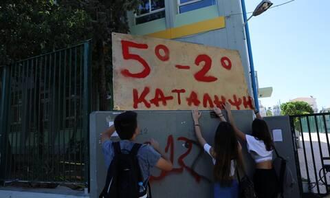 Καταλήψεις στα σχολεία: Συνεχίζουν τις κινητοποιήσεις οι μαθητές