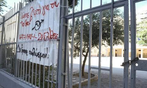 Κορονοϊός - Κλειστά σχολεία: Αυτή είναι η λίστα από το Υπουργείο Παιδείας για την Δευτέρα 05/10