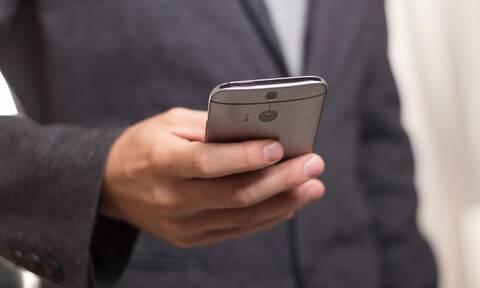 Το νέο υπερόπλο της ΕΥΠ - Έρχεται ο «Big Brother» στα κινητά