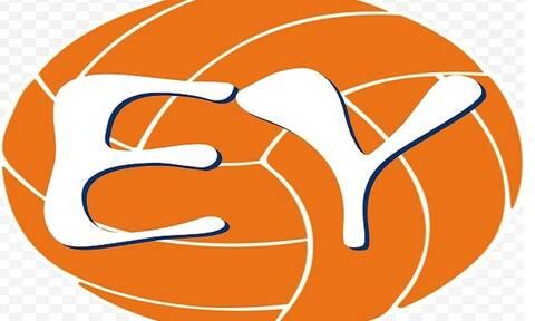 Μια «ευ» προσπάθεια στη νέα εποχή του Peristeri Volley (vid)
