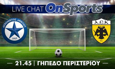 Live Chat Ατρόμητος - ΑΕΚ