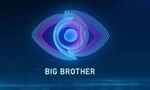 Big Brother: Νέο πλάνο – ντροπή! Γυμνή με ορθάνοιχτο το μπουρνούζι (pic)