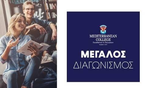 Μεγάλος Διαγωνισμός: Μία ολοκληρωμένη υποτροφία μεταπτυχιακού και -40% στα δίδακτρα για όλους!