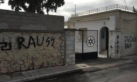 Ναζιστικά συνθήματα στο Εβραϊκό Νεκροταφείο – Έντονες αντιδράσεις (pics)