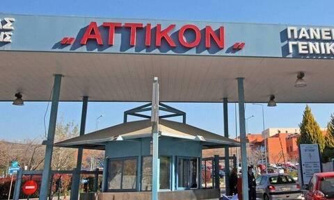 Συναγερμός στο «Αττικόν»: Αλλοδαπός θετικός στον κορονοϊό το έσκασε από το νοσοκομείο