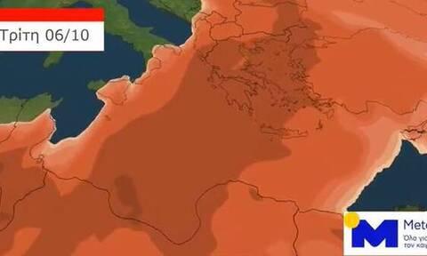 Καιρός: «Πνίγουν» την Ελλάδα αφρικανική σκόνη και λασποβροχές - Πότε υποχωρεί το φαινόμενο