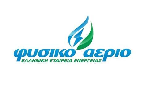 Το Φυσικό Αέριο Ελληνική Εταιρεία Ενέργειας  δίπλα στους πληγέντες του «Ιανού»