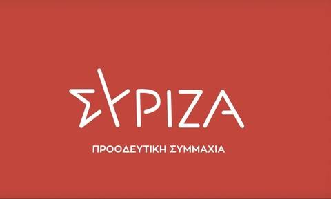 ΣΥΡΙΖΑ για Αμμόχωστο: Η Κύπρος δεν επιτρέπεται α μείνει μόνη της