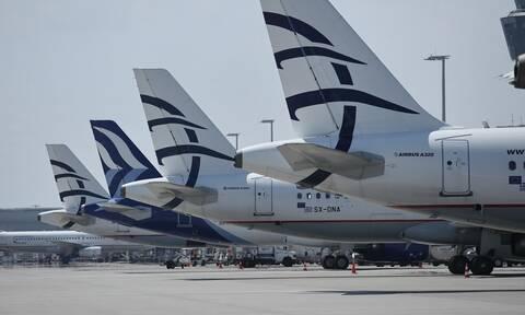Προσοχή! Ακυρώσεις και τροποποιήσεις πτήσεων από AEGEAN, Olympic Air και Sky Express