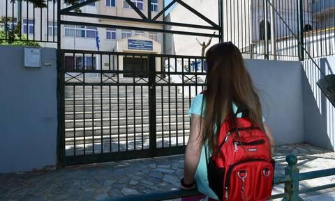 Kορονοϊός - 143 κλειστά σχολεία: Δείτε ΕΔΩ όλη την αναλυτική λίστα