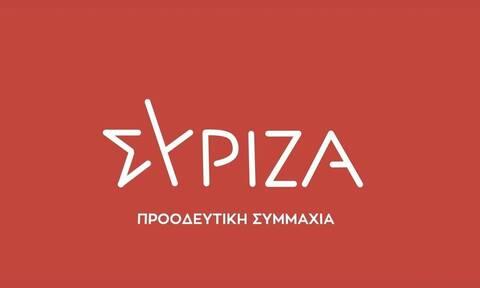 Δίκη Χρυσής Αυγής - ΣΥΡΙΖΑ: Ιστορική ημέρα νίκης για τη Δικαιοσύνη και την ίδια τη Δημοκρατία