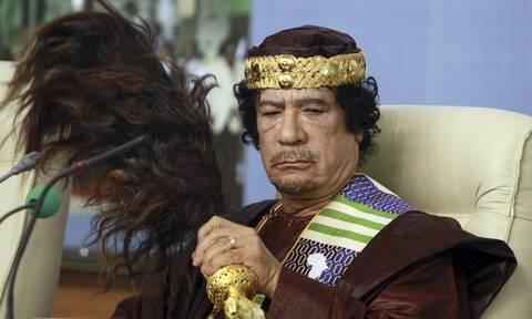 Γαλλία: Ο «θησαυρός» του Καντάφι βρέθηκε στη Λιμόζ - Η απίστευτη ιστορία