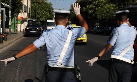Δίκη Χρυσής Αυγής: Ποιοι δρόμοι θα είναι κλειστοί την Πέμπτη (08/10)