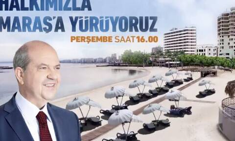 Αμμόχωστος: Το προκλητικό βίντεο από τον «πρωθυπουργό» του ψευδοκράτους - Μεταμορφώνει τα Βαρώσια