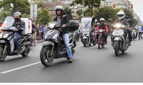 Απεργία: Απεργούν σήμερα διανομείς, ντελίβερι και κούριερ - Μοτοπορεία στο κέντρο της Αθήνας