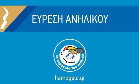 Αίσιο τέλος στην εξαφάνιση της 4χρονης στο κέντρο της Αθήνας